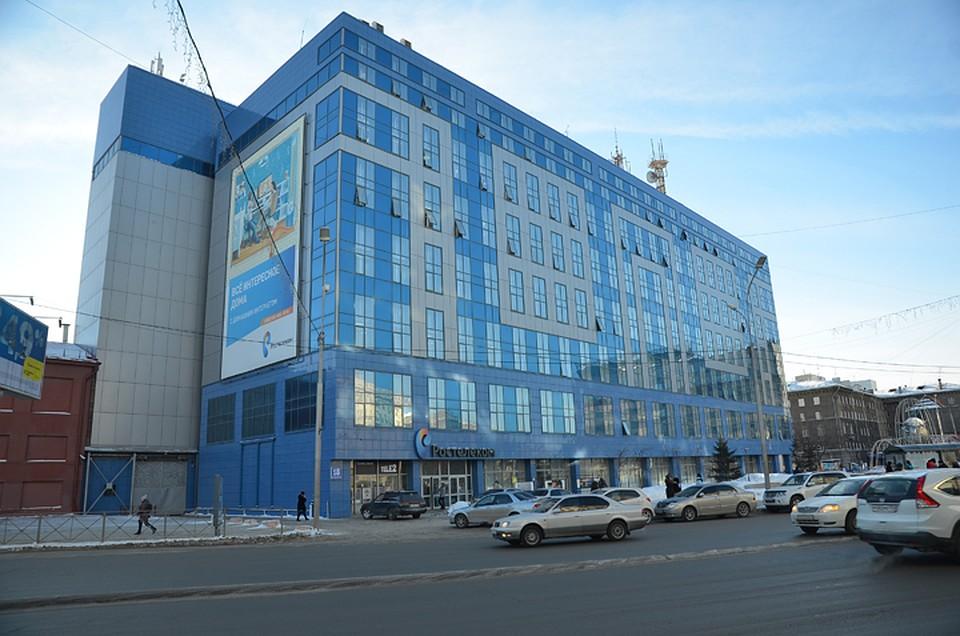 Ростелеком главный офис владивосток