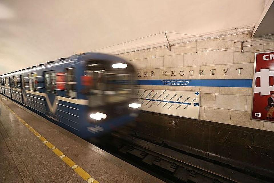 Видео мужчины попавшего под поезд в технологическом институте