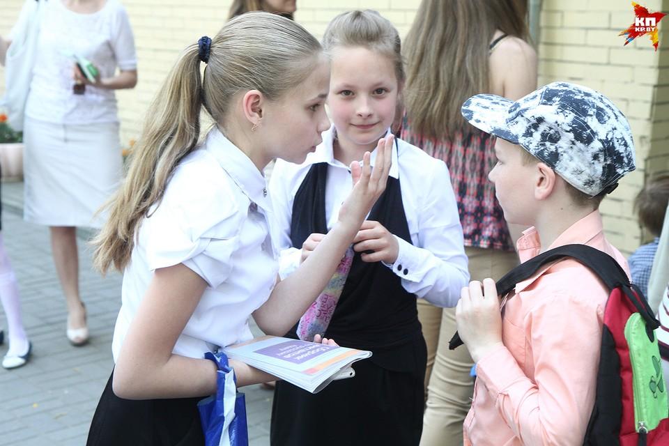 Чтобы стать гимназистом, придется сдать три экзамена.