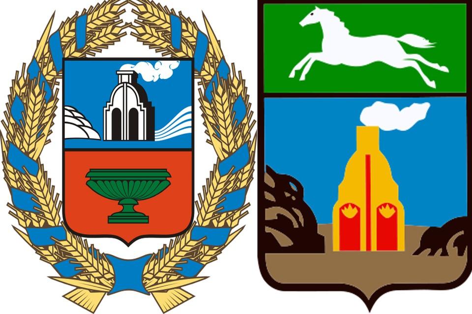 Герб Алтайского края и Барнаула