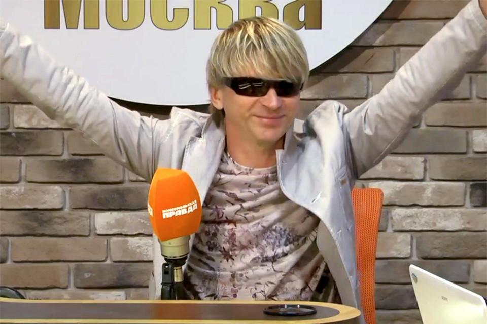 Сергей Васюта в гостях у Радио «Комсомольская правда»