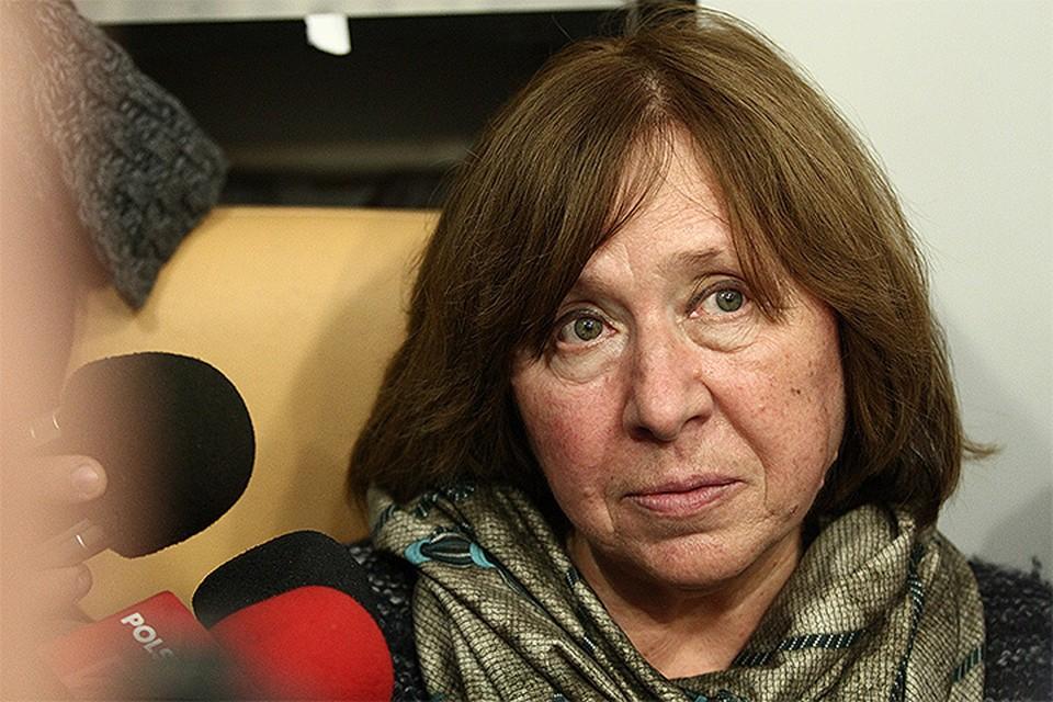 Белорусская писательница, лауреат Нобелевской премии по литературе 2015 года Светлана Алексиевич.