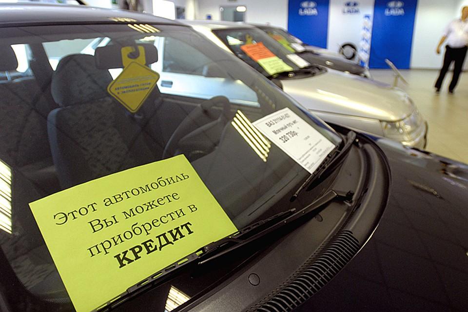 взять машину в кредит без первого взноса новосибирск
