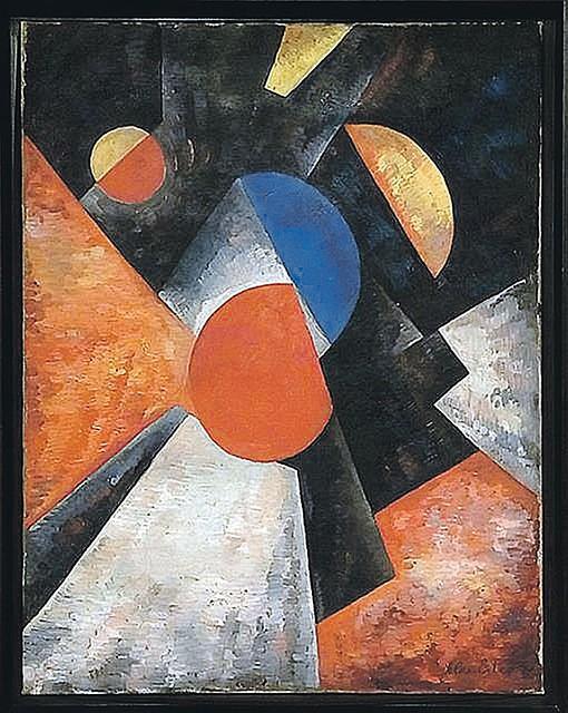 «Абстрактная композиция» Александры Экстер. Фото: rostmuseum.ru