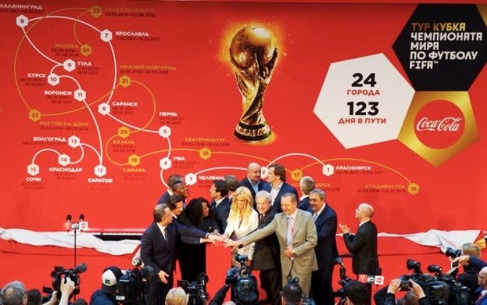 Фото с сайта ru.fifa.com