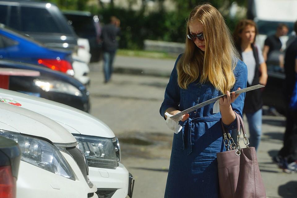 как узнать номер телефона владельца авто по гос номеру актуально для москвичей с плохой кредитной историей можно