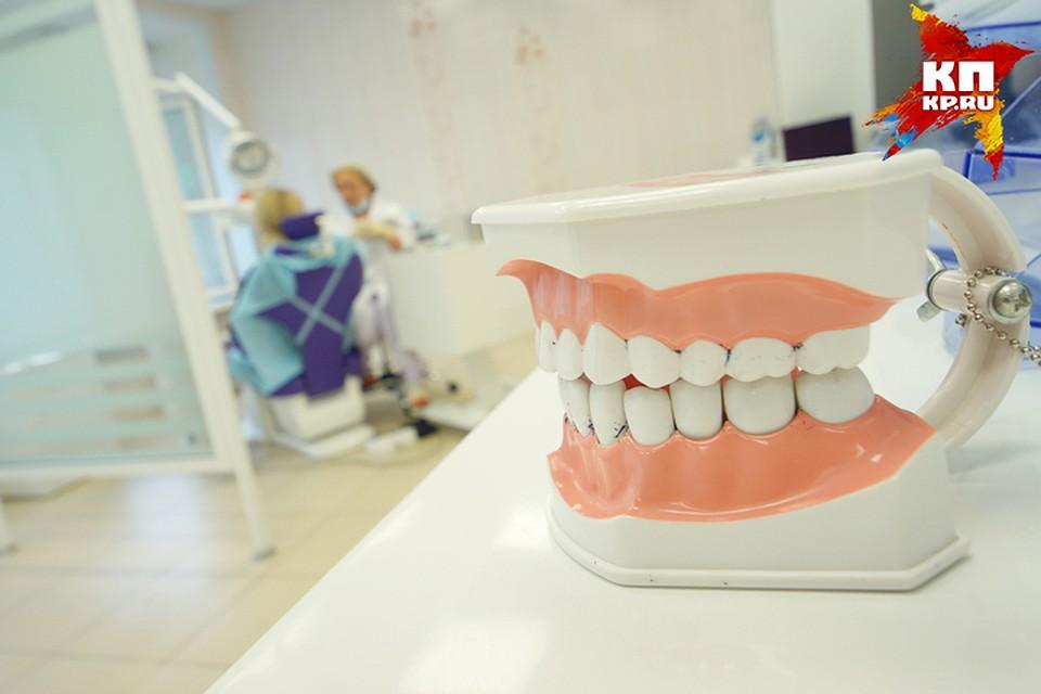акция имплантация зубов под ключ челябинск