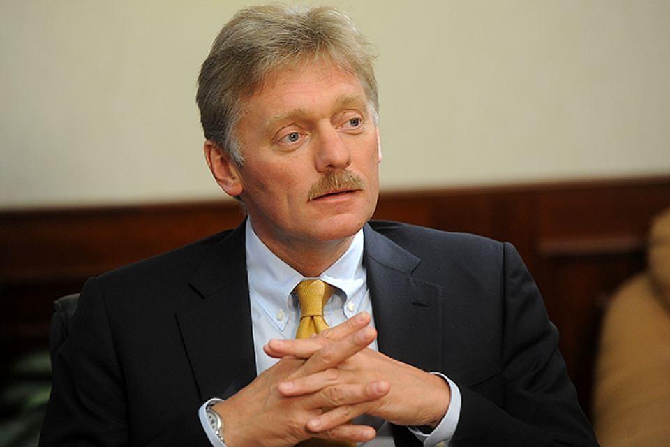 Пресс-секретарь российского президента Дмитрий Песков