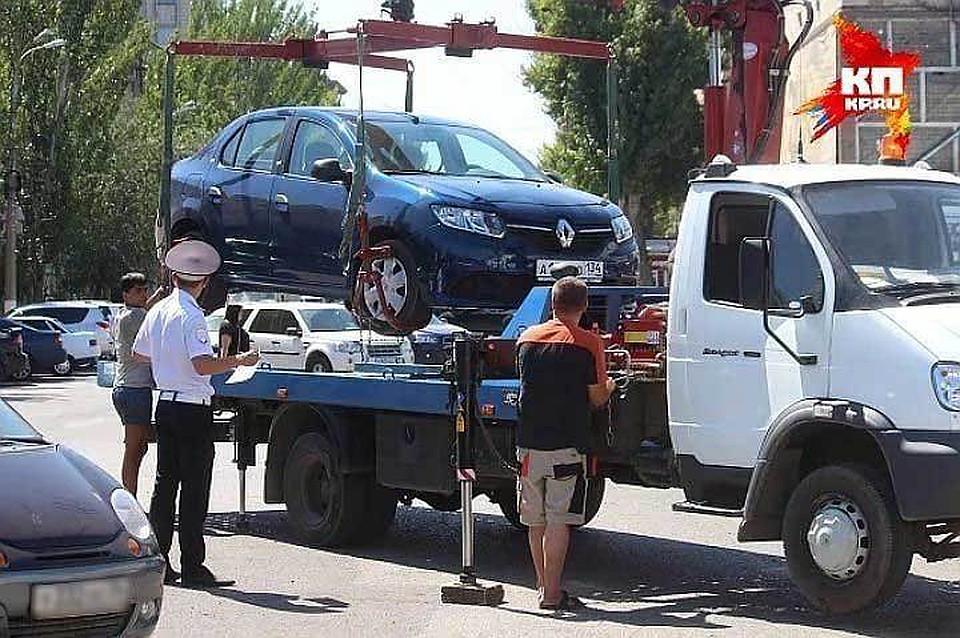 Вологда инструкция погрузки авто за неправильную парковку