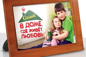 Всем «Сочный»! «Комсомолка» объявила победителей конкурса семейных фотографий