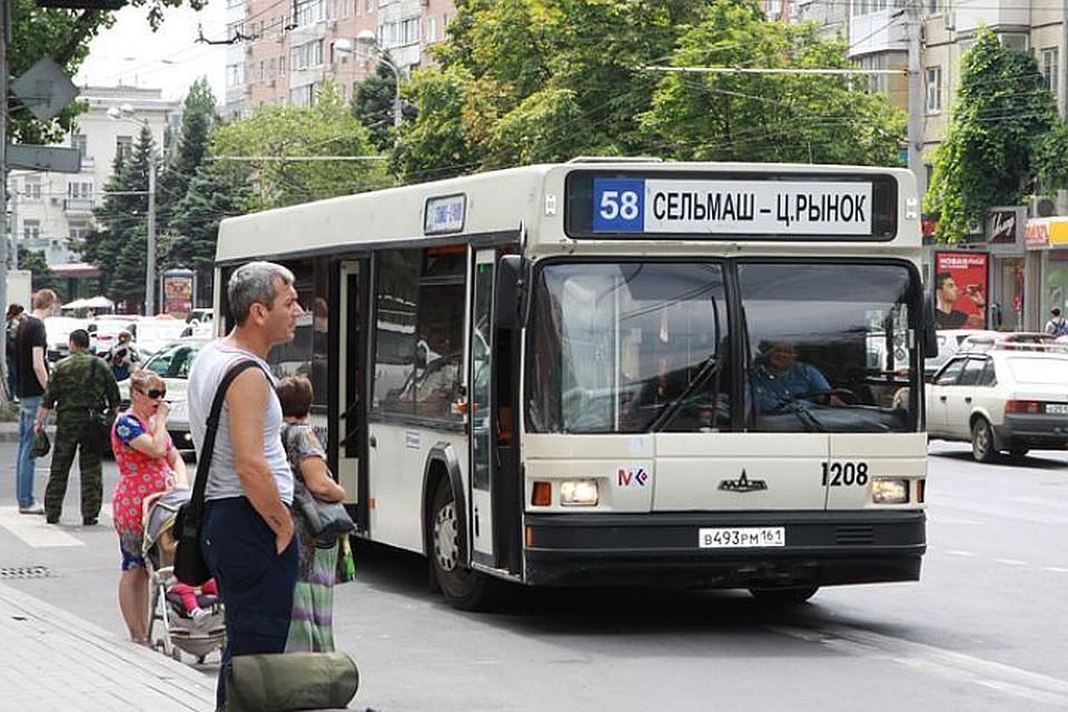 Схема движения транспорта ростове