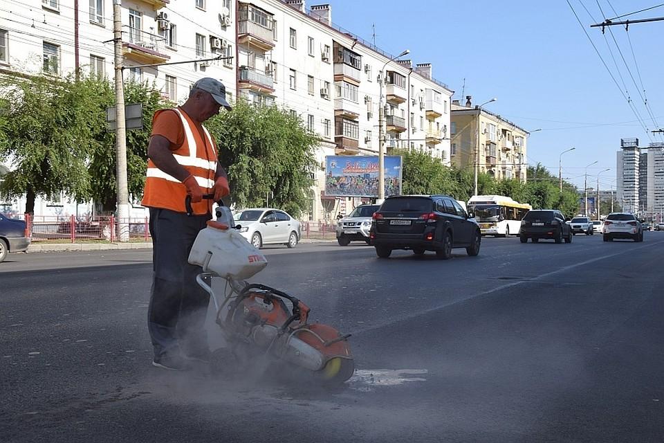 Когда закончат дорожный ремонт на волгоградке