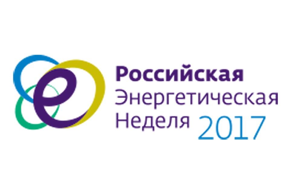 Организаторы смогли предложить участникам возможность бесплатного получения аккредитационного пакета «Специальный»