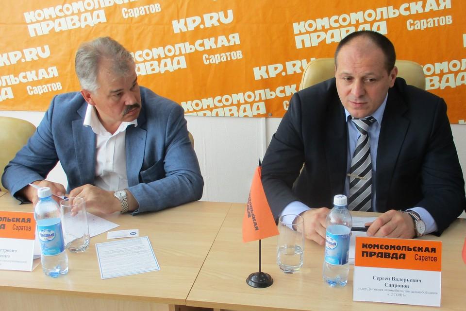Михаил Петриченко (слева) и Сергей Сапронов.