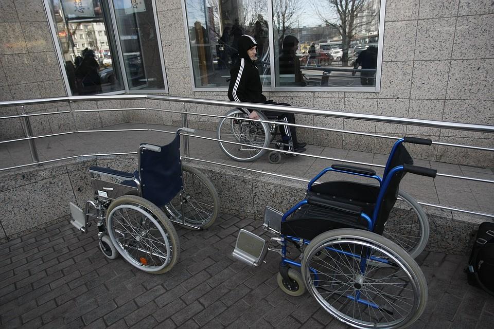 Инвалидом в калининграде знакомства с