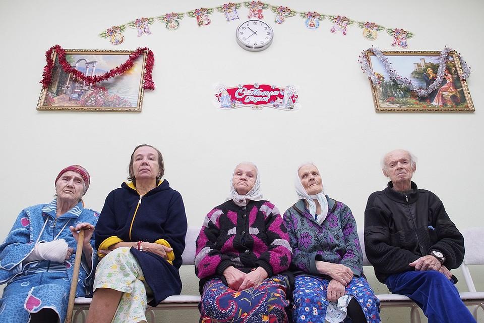 Дома престарелых по ульяновской области отделочные материалы для частных домов в москве