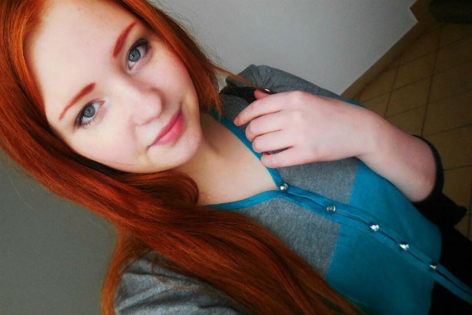Пропавшая год назад 16-летняя девушка до сих пор не найдена. Фото: соцсети.