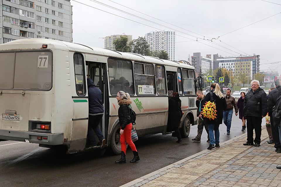 Недовольные красноярцы обратились в администрацию с просьбой благоустроить автобусные остановки