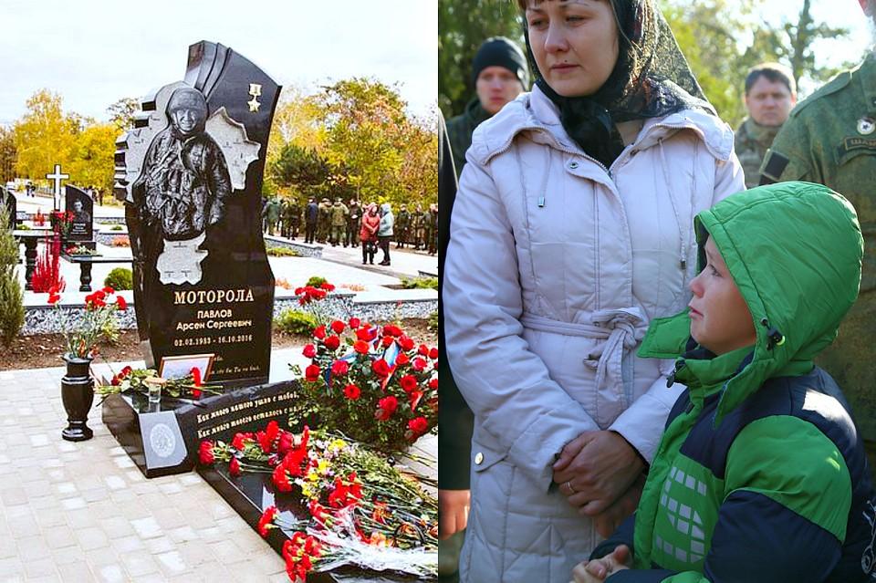 Моторолу похоронили на кладбище Ленинского района Донецка. Фото: НМ ДНР