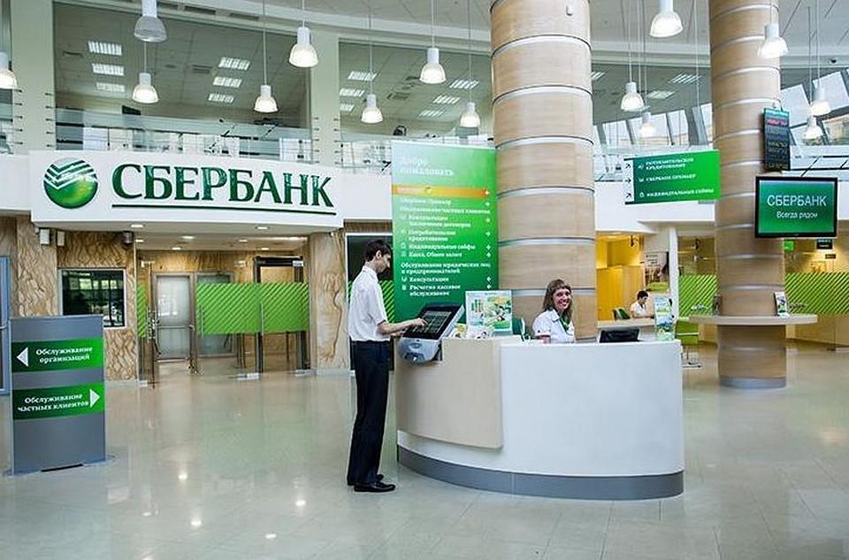 Банки-партнеры сбербанка в крыму
