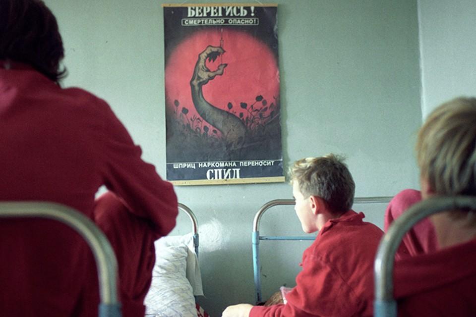 В Москве счет пациентов частных наркоклиник идет на тысячи. По всей России, на сотни тысяч