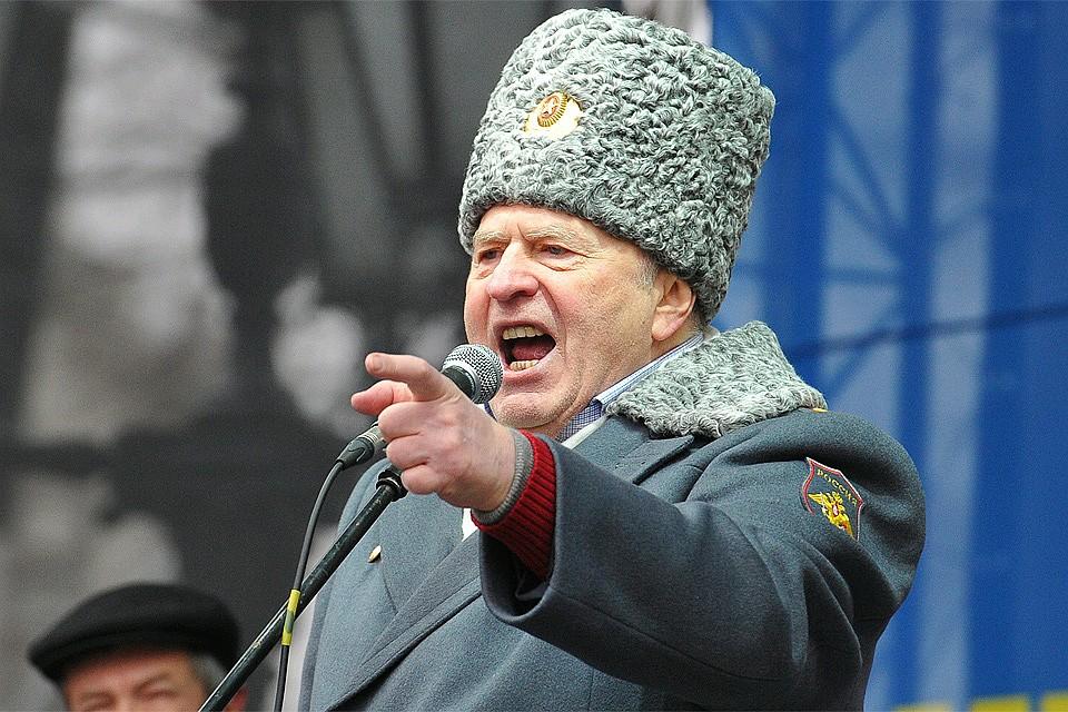 Znalezione obrazy dla zapytania жириновский