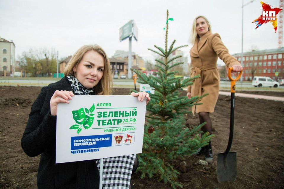 Комсомолки Светлана и Екатерина взялись за дело.