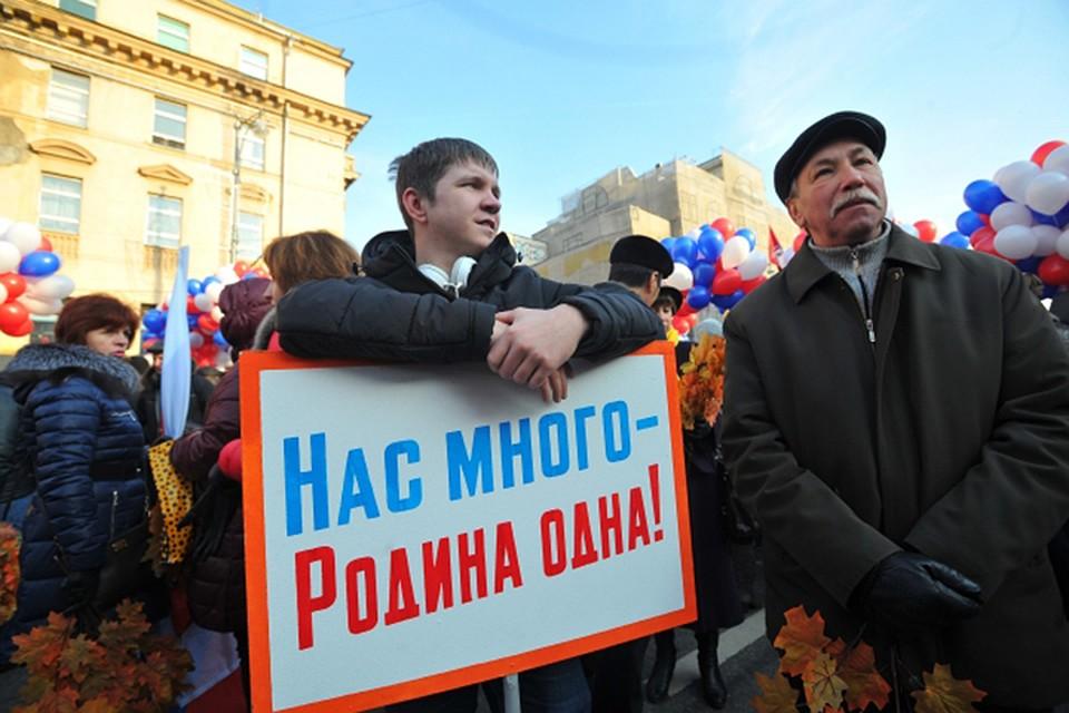 Все праздники России на 2017 год