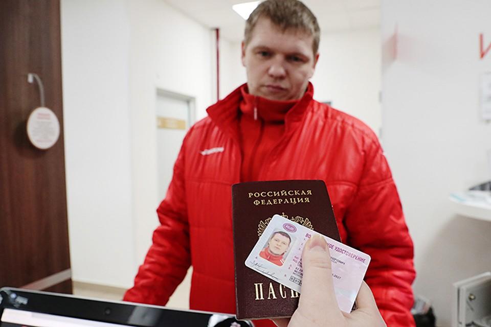 В ближайшем будущем услугу планируют предоставлять во всех центрах госуслуг. Фото: Вячеслав Прокофьев/ТАСС