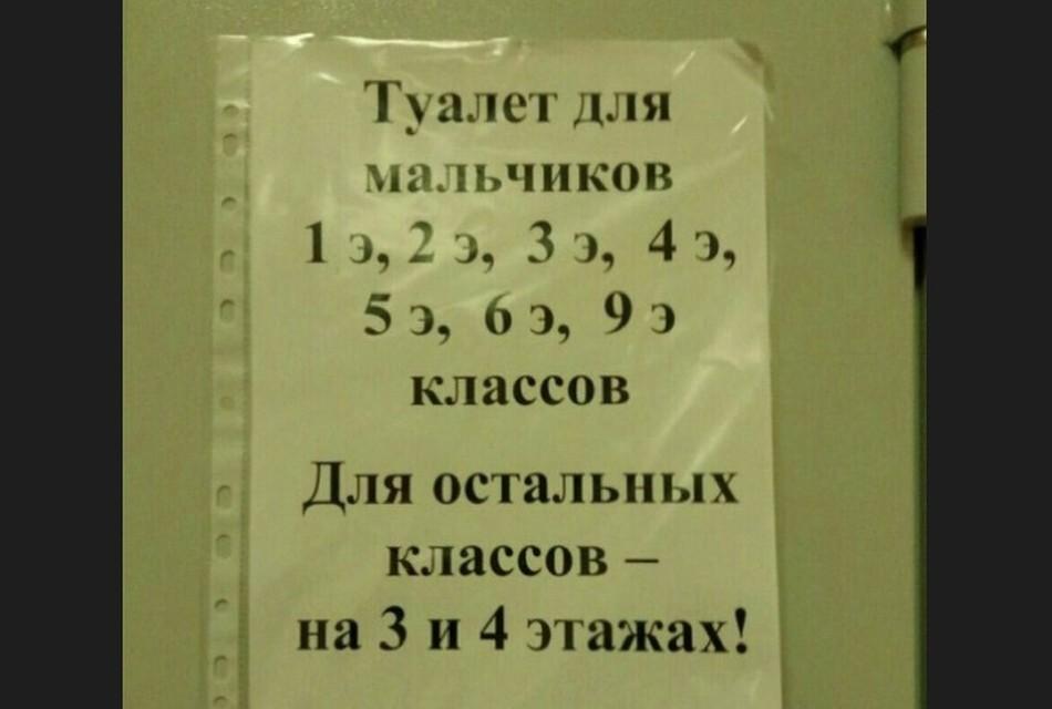 otvela-parnya-v-tualet-kazahstanskaya-model-snyalsya-dlya-armani