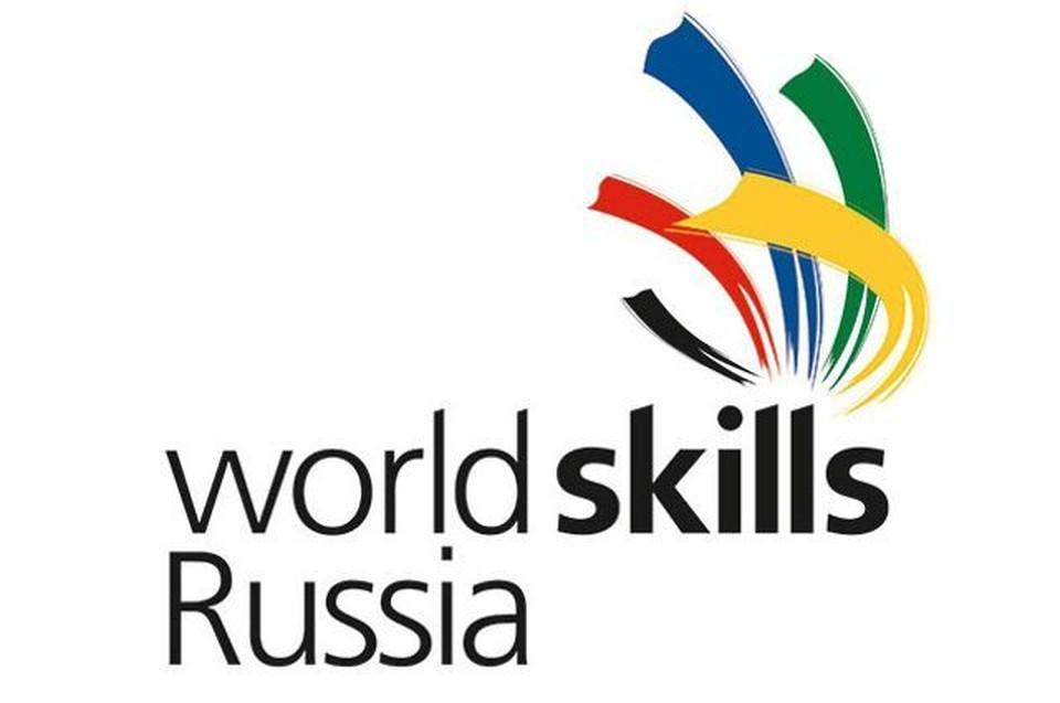 В Ноябрьске стартует Региональный чемпионат «Молодые профессионалы»