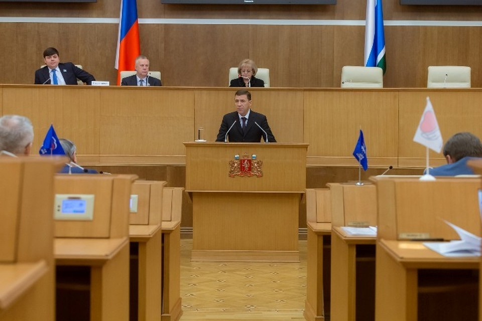 По мнению главы региона Евгения Куйвашева, трехлетний период, на который верстается бюджет, имеет принципиально важное значение для Свердловской области.