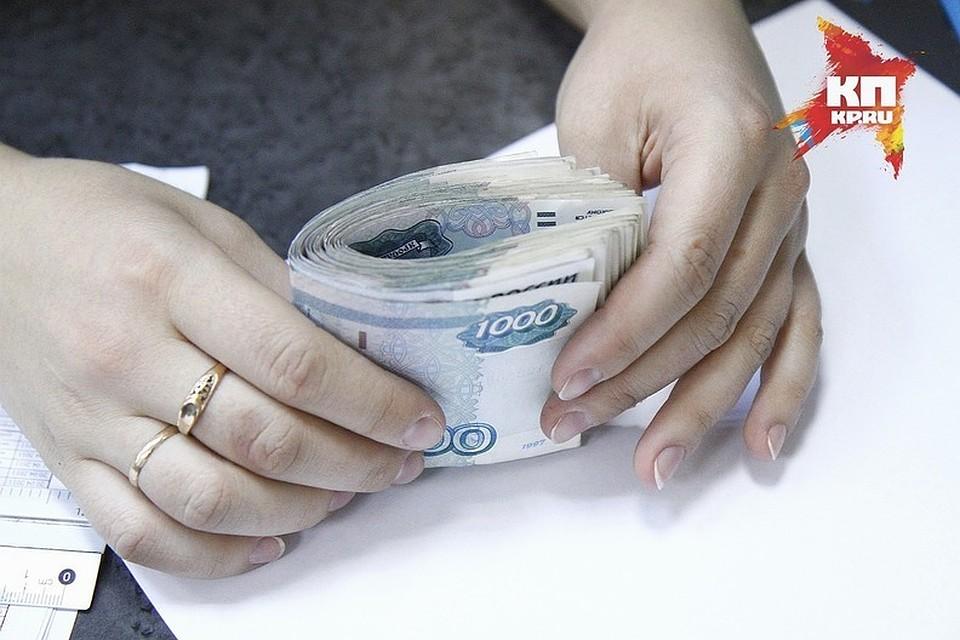 Назван процент красноярцев сзарплатами больше 100 тыс