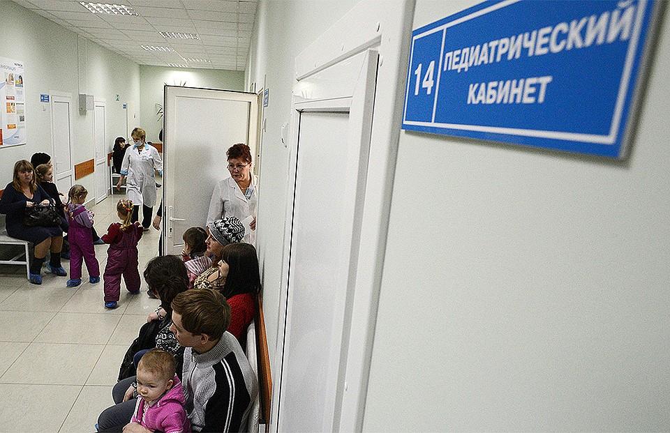 Прикрепление к поликлинике Тверской район анализ крови 15 лет