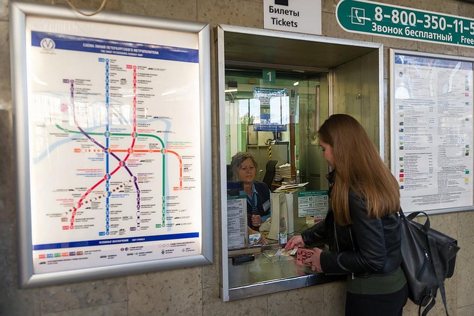 Стоимость разового проезда в метро в Екатеринбурге в 2018 году