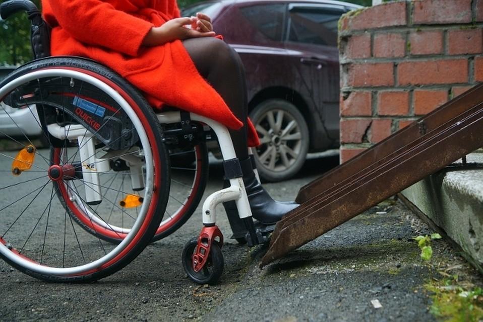 Попав в дтп стала инвалидом второй группы