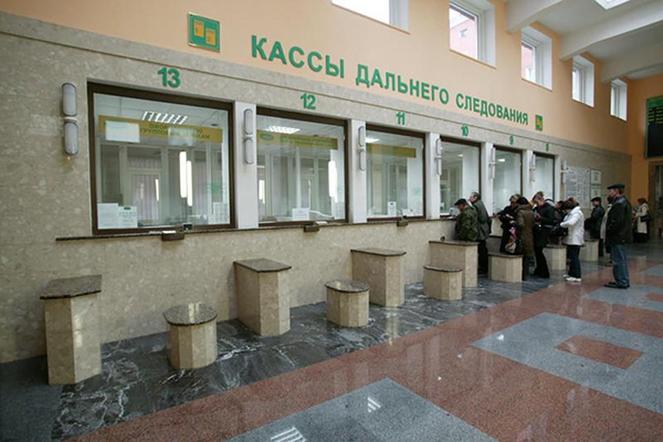 поезда дальнего следования с белорусского вокзала товара всей России