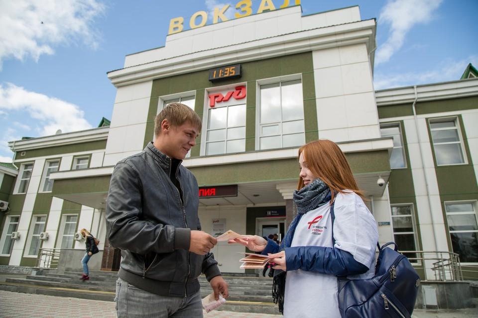 Челябинск. Волонтер раздает приглашения на бесплатное анонимное тестирование на ВИЧ