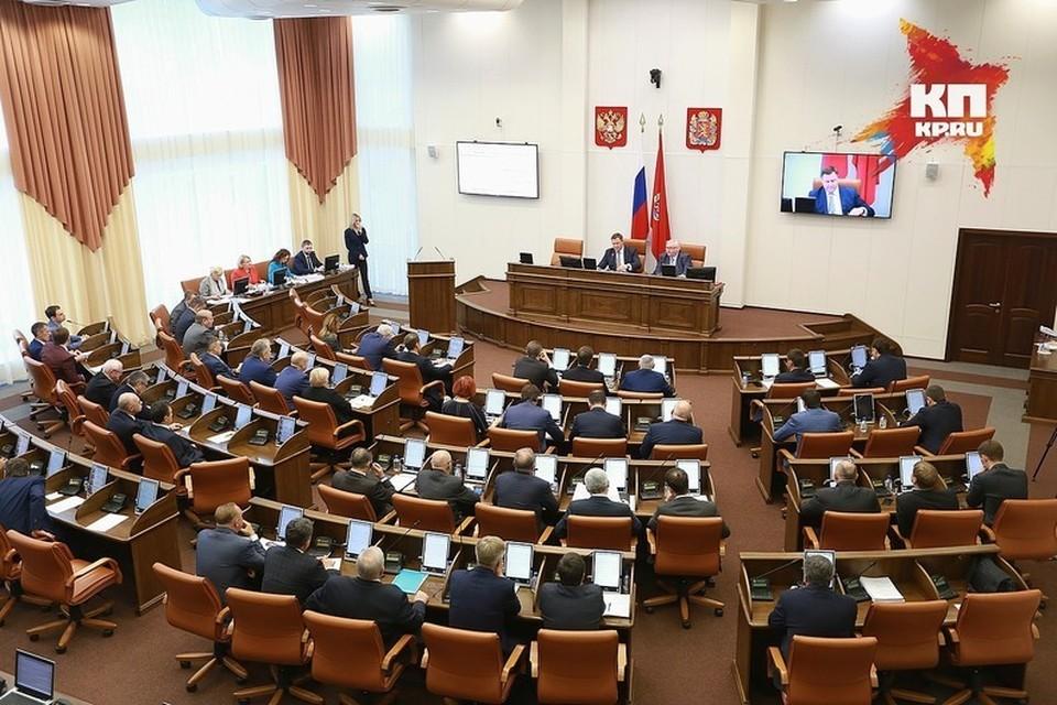 Прежний министр Михаил Васильев освободит пост 25 декабря, и тогда в должность должен вступить новый руководитель ведомства.