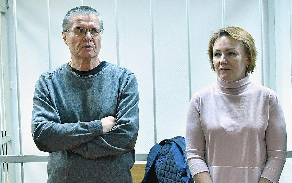 Ольга романовская фото семьи