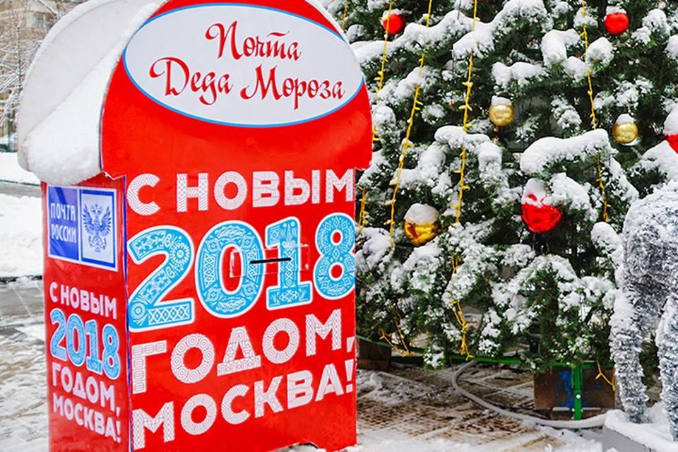 На конверте нужно указать обратный адрес с индексом, имя и фамилию отправителя. Фото: mos.ru