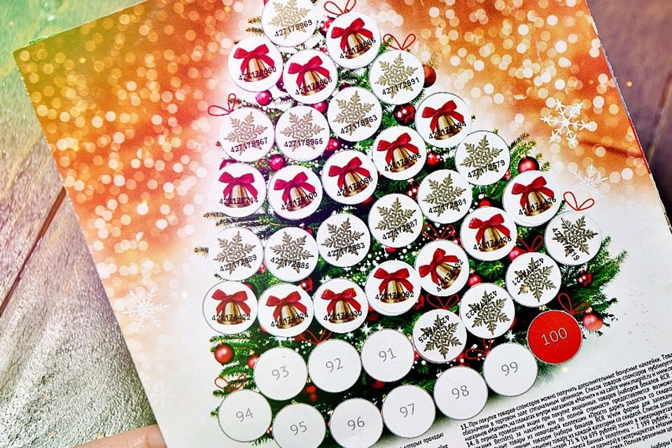 """За каждые 250 и более потраченных в магазинах """"Магнит"""" рублей на кассе дают наклейку в виде красного новогоднего шара."""