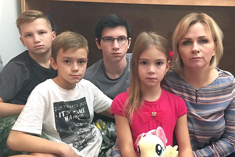 Людмила Гордеева с детьми.