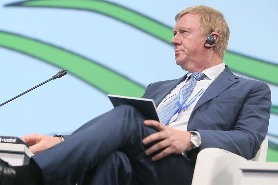 Анатолий Чубайс оценил ущерб, который нанес ему бывший деловой партнер.