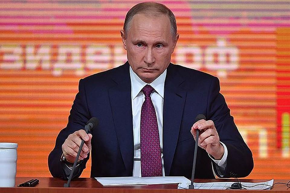 Путин списал долги по кредитам 2018 срок давности долгов у судебных приставов