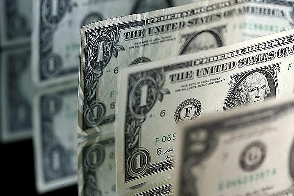 Снижение доллара стратегия форекс gann hilo dmi system
