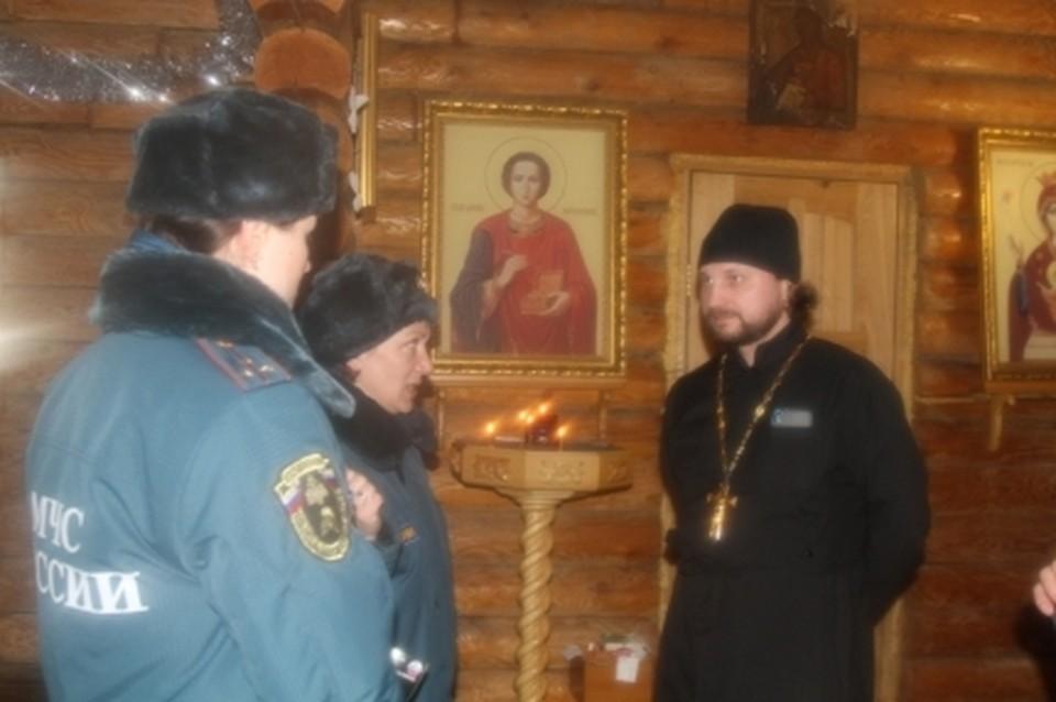 Фото: ГУ МЧС по Свердловской области.