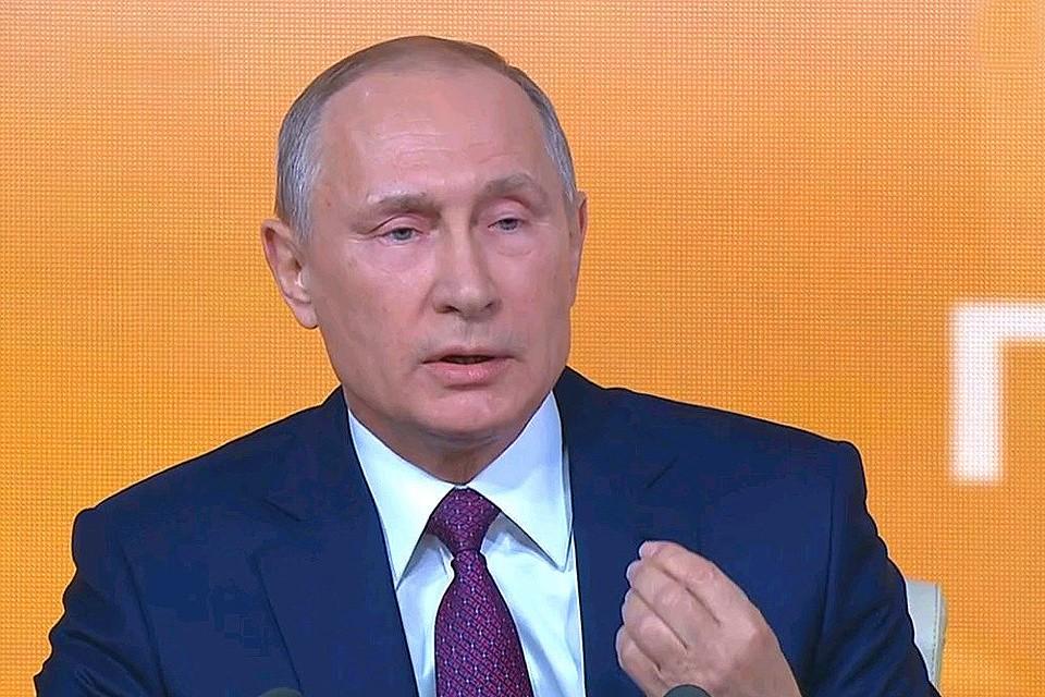 Российский глава Владимир Путин