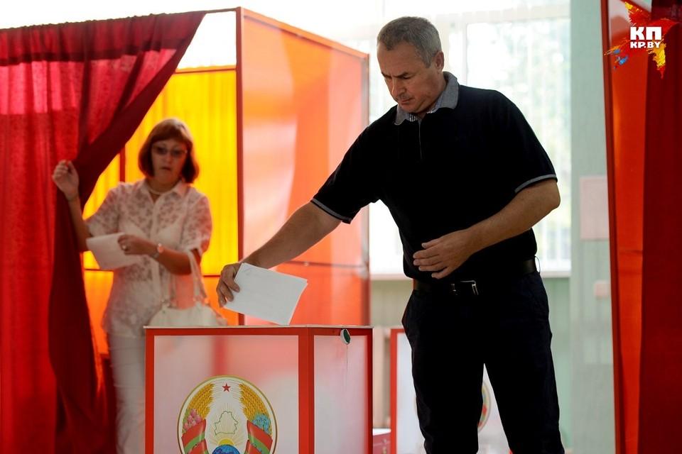Сейчас проходят выборы в местные советы