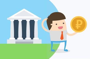 Как отобрать у банка часть прибыли